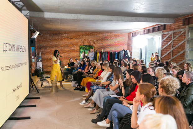 ELLE Decoration Design Days 2019 в Уфе (фото 1)