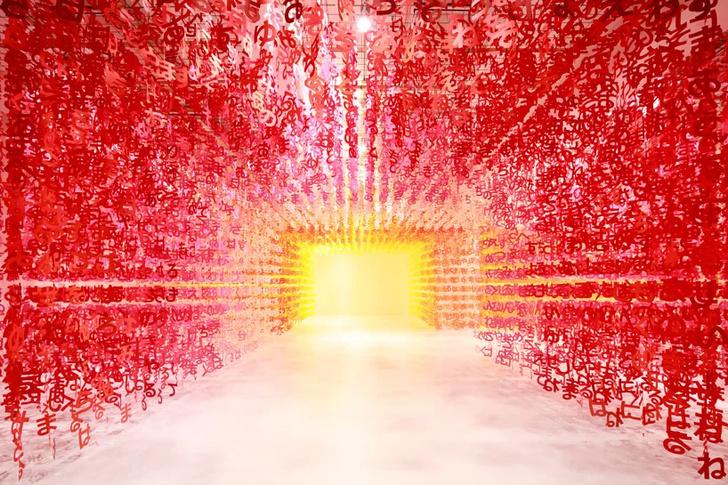 Радужная инсталляция в Токио (фото 2)