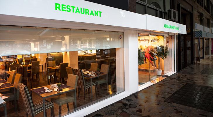 Ресторан Adrian Quetglas Michelin
