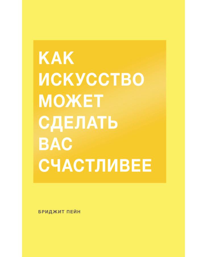 Главные события в Москве с 20 по 26 ноября (фото 42)