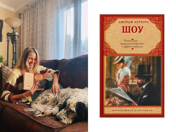 Что читают модели? Три рекомендации от Кэндис Свейнпол, Эмили Ратаковски и Саши Лусс (фото 6)