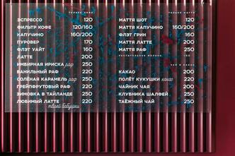 """Матча-бар """"Салют"""" с граффити и винтажными светильниками в Петербурге (фото 5.2)"""