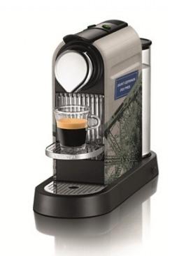 два заряда кофе и в париж