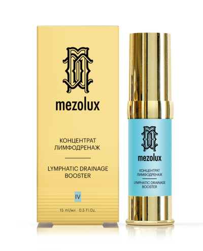 Mezolux — новый бренд уходовой косметики (галерея 4, фото 0)
