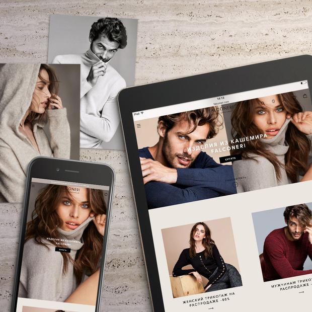 В России начал работу онлайн-магазин Falconeri