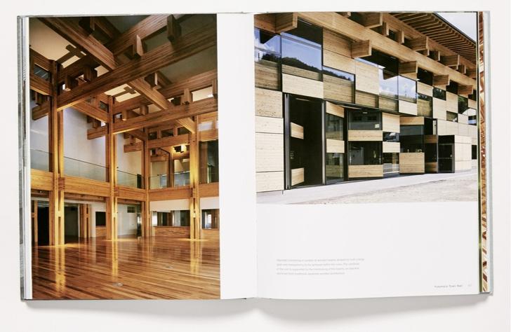 Выбор ELLE Decoration: книги мая (фото 5)
