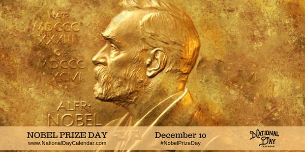 Нобелевская премия 2018 — кто из женщин получит ее в этом году (фото 1)