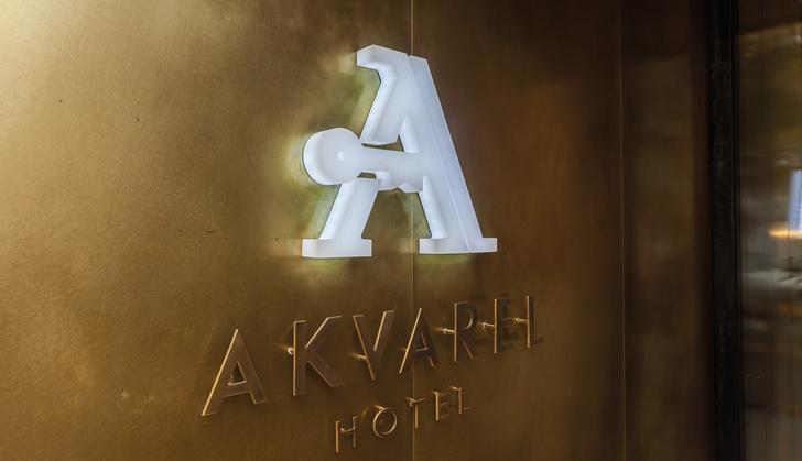 Бутик-отель Akvarel Stoleshnikov в центре Москвы (фото 18)