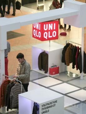 Выставка инноваций Uniqlo