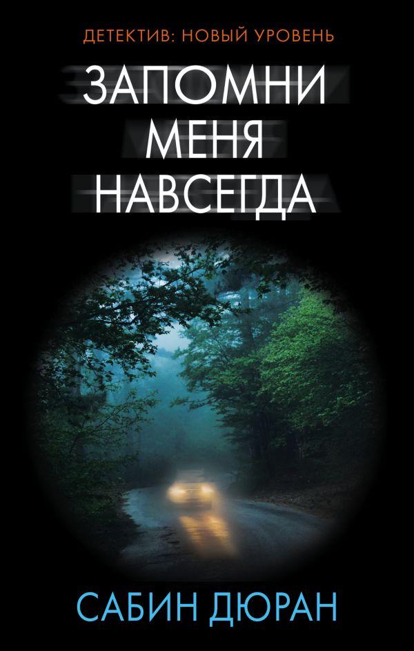 Главные события в Москве с 9 по 14 декабря (фото 30)