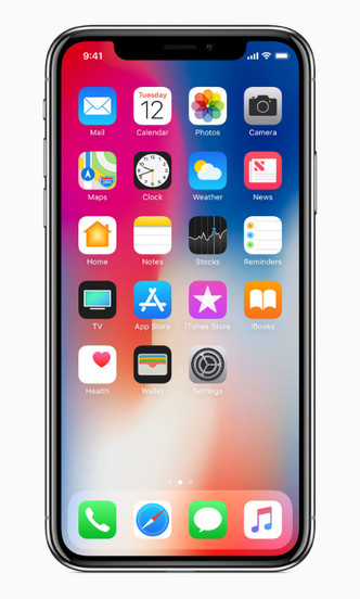 Какой на самом деле iPhone X? (фото 4)