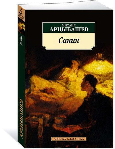 5 книг для отпуска от Тины Канделаки (галерея 7, фото 0)