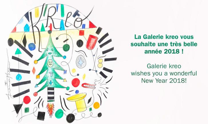 Рождественские открытки от дизайнеров и архитекторов (фото 3)