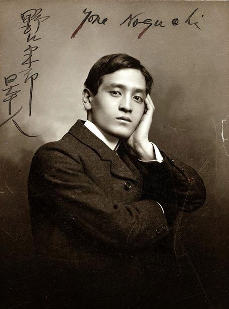 Ёнэдзиро Ногучи