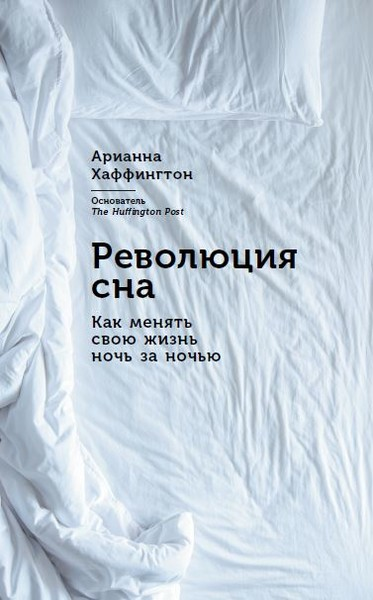 Книжные новинки апреля | галерея [4] фото [2]