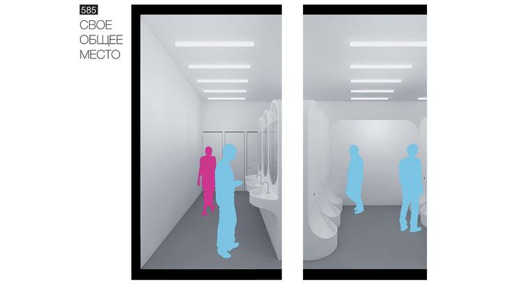 Итоги конкурса One Day Design Challenge (фото 6)