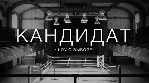 Главные события в Москве с 30 октября по 5 ноября фото [9]