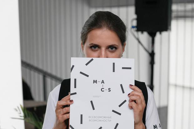 Директор школы MACS Надя Макова об умирании профессии, личной эффективности и философии успешных людей (фото 17)