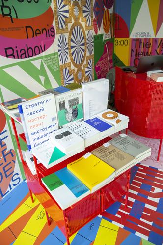 Книжный pop-up во дворе института «Стрелка» (фото 3.1)