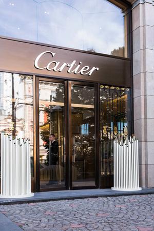 Дом Cartier в России: 15 ярких событий за 15 лет (фото 40.1)