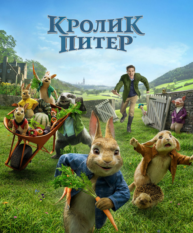 Фильм недели: «Кролик Питер» (фото 3)