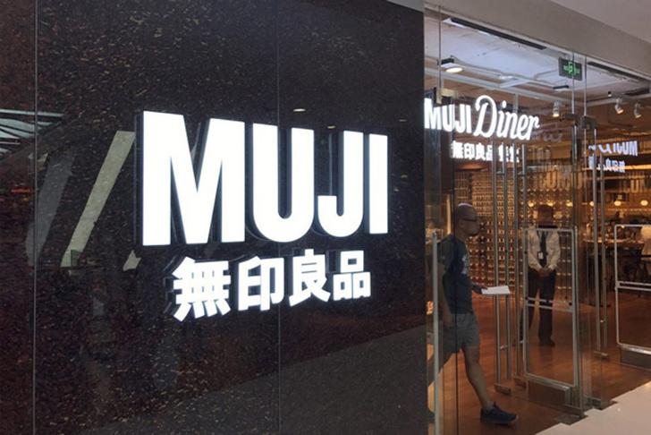 Аскетичный люкс в интерьерах первого отеля Muji (фото 9)