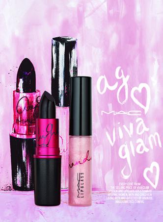 Ариана Гранде стала лицом новой коллекции M.A.C VIVA GLAM 2016