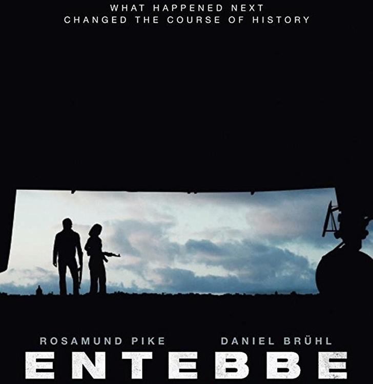 «7 дней в Энтеббе»