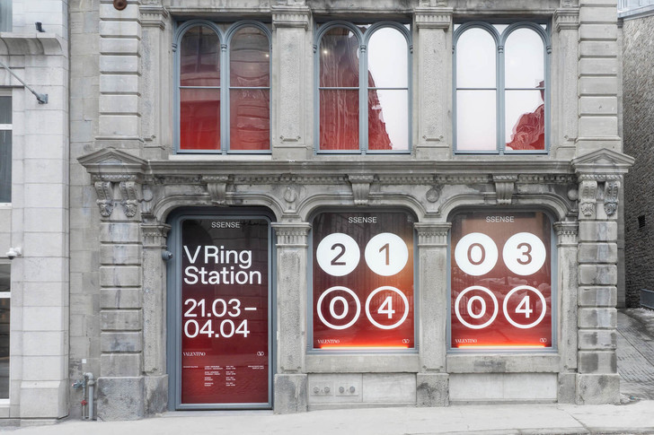 Welcome to VRing Station: Ssense's new Valentino pop-up is all about shared space (фото 0)