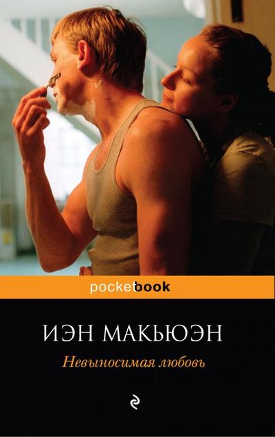 6 книг о головокружительной любви (галерея 11, фото 0)