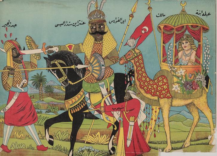 Выставка арабской народной картины в Музее Востока (фото 6)