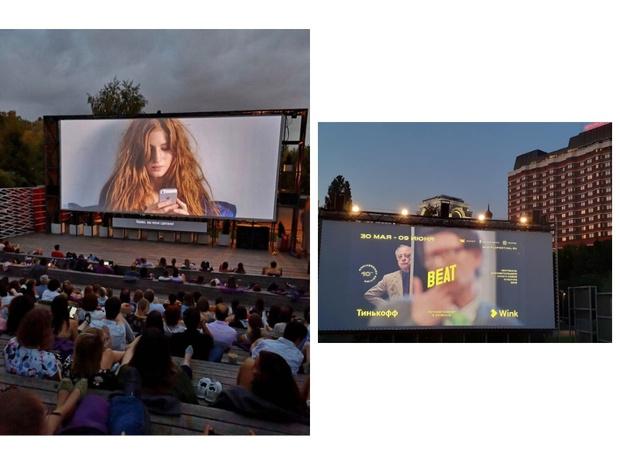 Сад «Эрмитаж», Парк Горького, ВВЦ и другие места, где можно смотреть кино под открытым небом (фото 14)