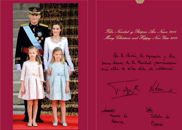 Первая праздничная открытка короля и королевы Испании