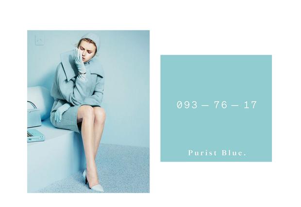 Чистейший голубой: подарки в самом модном цвете 2020 года (фото 1)