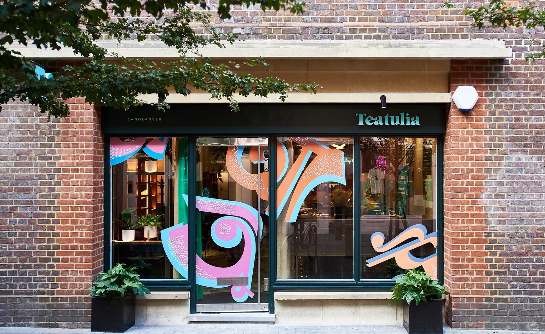 Чай и книги: бар Тильды Суинтон в Лондоне (галерея 8, фото 0)