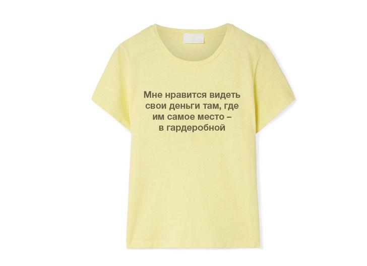 Цитаты Кэрри, которые мы хотим напечатать на футболке (фото 10)