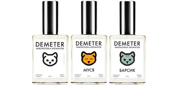 Kitten Fur от Demeter