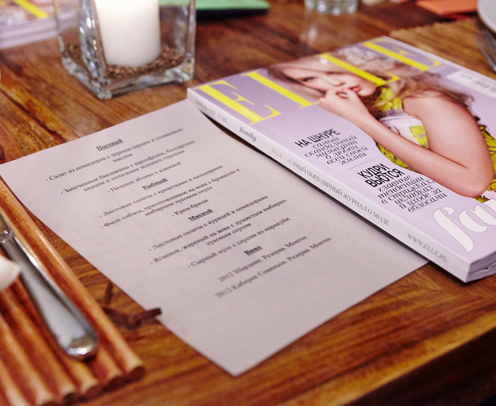 Ужин с Александром Гудковым: очередной этап проекта «Ужин со звездой» 2