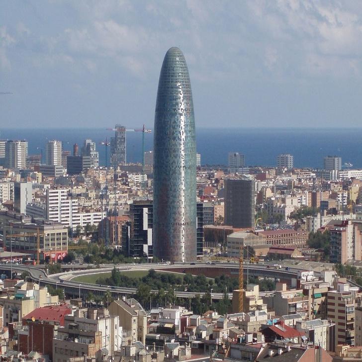 Барселона: не только Антонио Гауди (фото 4)