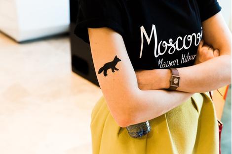 В Универмаге «Цветной» прошла презентация бренда Maison Kitsuné