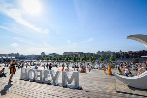 Парк Горького открывает летний сезон | галерея [1] фото [2]