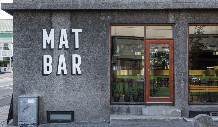 Mat bar Рейкьявик фото [3]