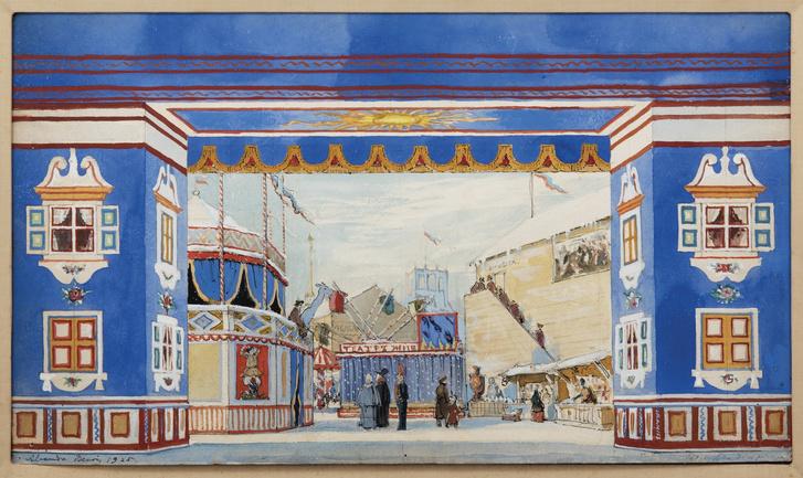 На аукционе Christie's продадут обстановку легендарного клуба Annabel's (фото 2)