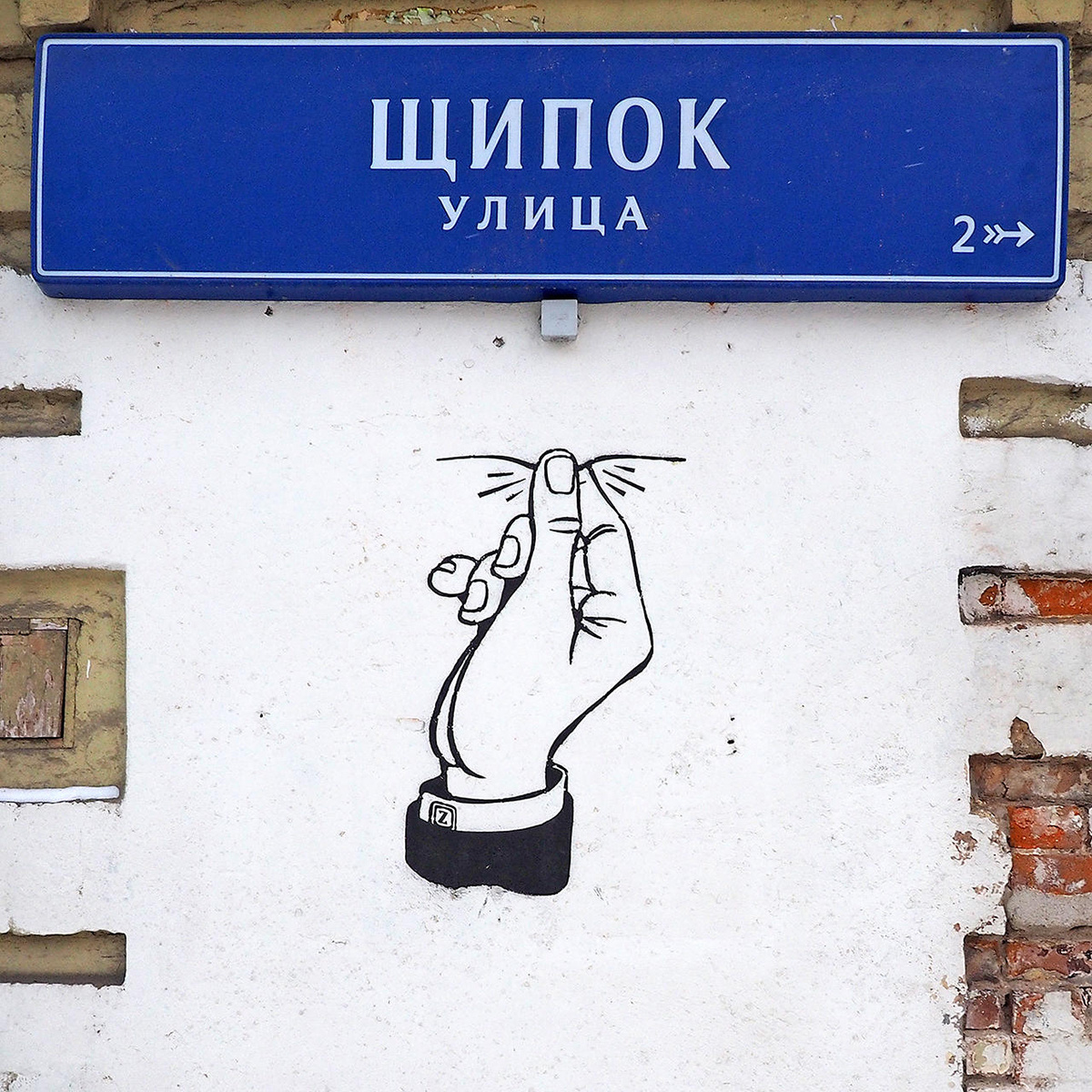 Архитектурное граффити (галерея 53, фото 6)