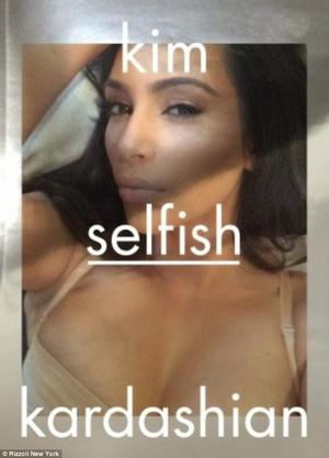 Обложка будущего сборника Ким Кардашьян