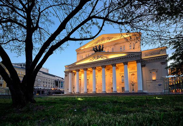 По центру Москвы