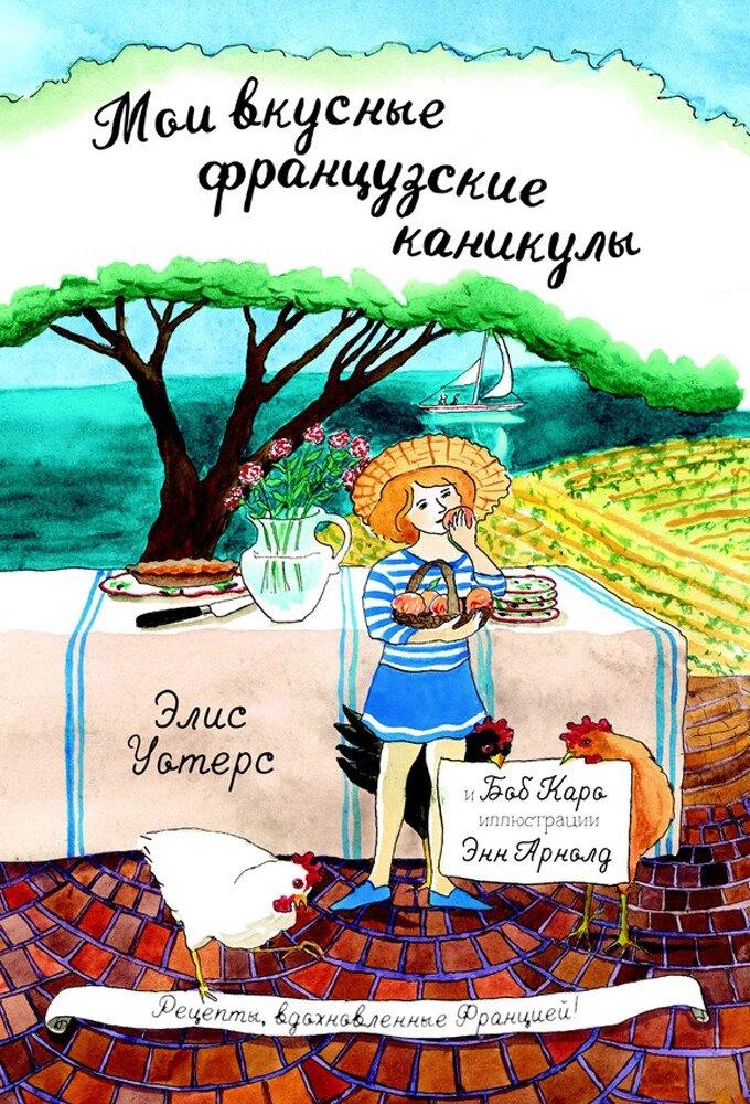Научно-популярные книги для детей (фото 15)