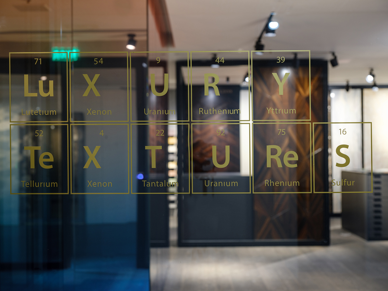 В салоне KRASSKY появился отдел Luxury Textures (галерея 6, фото 1)