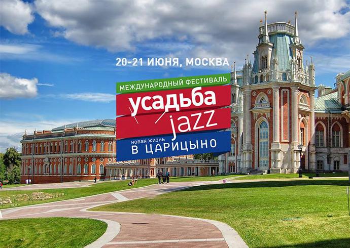 «Усадьба Jazz»