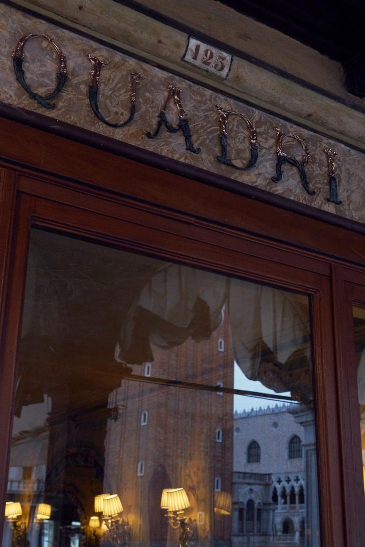 Ресторан с интерьером от Филиппа Старка в Венеции (фото 4)